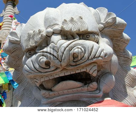 Lion Statue At The Buddhist Stupa Background, Inner Mongolia