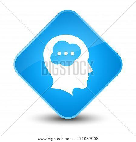 Brain Head Icon Special Cyan Blue Diamond Button