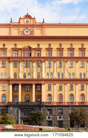 The Lubyanka Building former KGB headquarters in Moscow Russia.