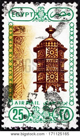 EGYPT - CIRCA 1989: a stamp printed in Egypt dedicated to architecture and art mosque circa 1989