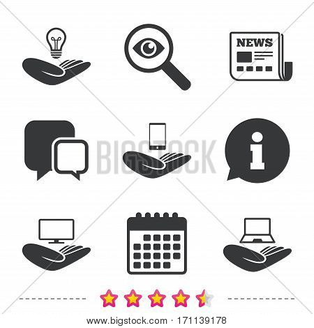 Helping hands icons. Intellectual property insurance symbol. Smartphone, TV monitor and pc notebook sign. Device protection. Newspaper, information and calendar icons. Vector