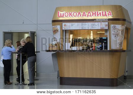 Moscow, Russia - March, 2, 2016: Kiosk