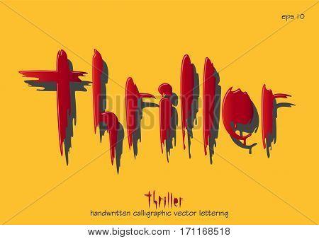 Vector lettering inscription