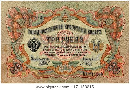 Old Russian banknote of 3 rubles in 1905. Isolated on a white background. Currently not used.