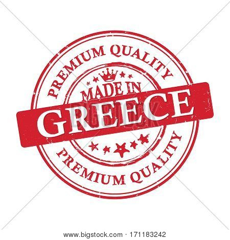 Made in Greece, Premium Quality printable grunge label / stamp. Print colors (CMYK) used