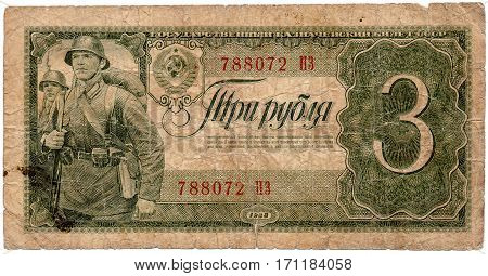 The old worn-out banknotes of the USSR 3 ruble 1938. Isolated on a black background. Currently not used.