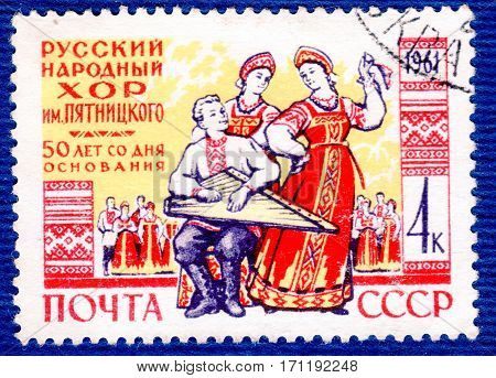 USSR - CIRCA 1961: Postage stamp printed in USSR with a picture a Russian choir Pyatnitsky, 50 years since the founding. circa 1961