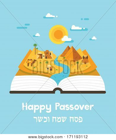 passover story book with Egypt landscape . abstract design vector illusdtration