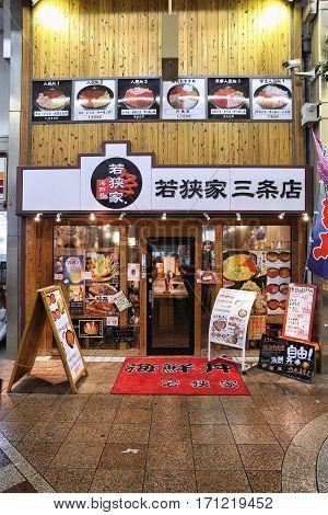 Restaurant In Japan