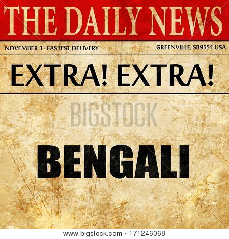 bengali, article text in newspaper