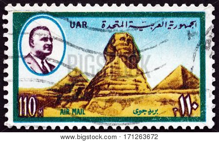 EGYPT - CIRCA 1971: a stamp printed in Egypt shows Sphinx and pyramids circa 1971
