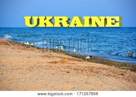 The sea the beach the sun and the inscription Ukraine