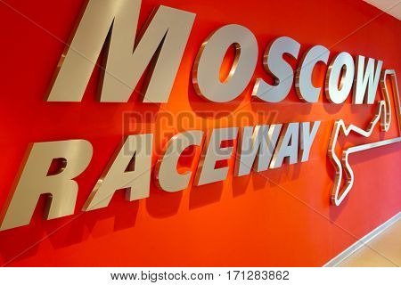 MOSCOW - SEP 3, 2016: Logo at Race of Stars At wheel Magazine with participation of best Russian riders at Moscow Raceway