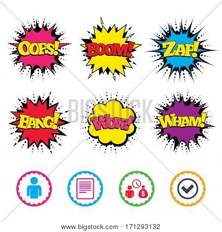 Comic Wow, Oops, Boom and Wham sound effects. Bank loans icons. Cash money bag symbol. Apply for credit sign. Check or Tick mark. Zap speech bubbles in pop art. Vector