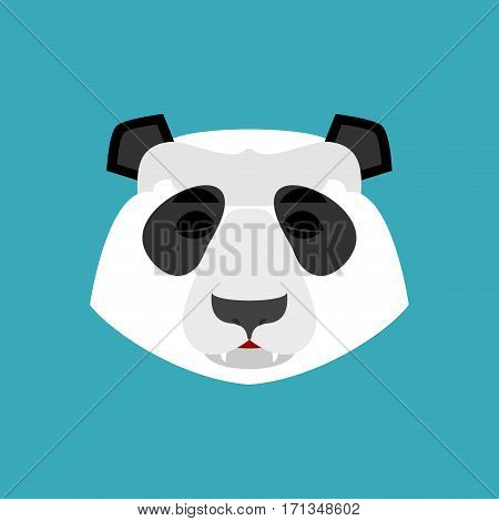 Panda Sleeping Emoji. Chinese Bear Asleep Emotion Isolated