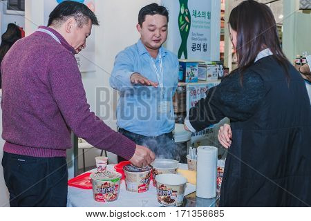 Prodexpo 2017- Exhibition For Food