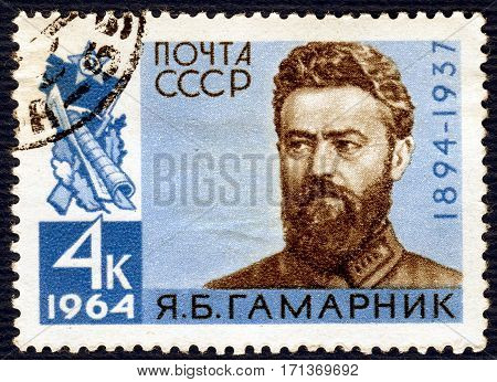 USSR - CIRCA 1964: Postage stamp printed in USSR with a portrait of  Ya. B. Gamarnik (1894-1937), Soviet military commander, from the series