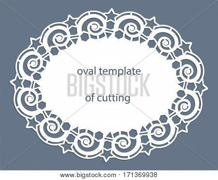 Greeting card with openwork oval border paper doily under the cake template for cutting wedding invitation decorative plate is laser cut vector illustrations.