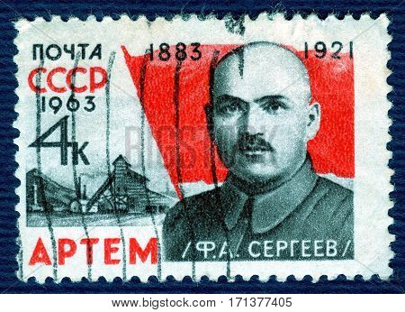 USSR - CIRCA 1963: Postage stamp printed in USSR with a picture a portrait of Artem, Russian revolutionary, Soviet politician, dedicated to the 80th Birth Anniversary of Artem (F. A. Sergeev), circa 1963