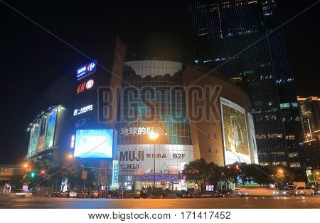 SHANGHAI CHINA - NOVEMBER 3, 2016: Cloud Nine Shopping mall. Cloud Nine is a 58 floor 238 metre tall skyscraper with a shopping mall at its base opened in 2006.