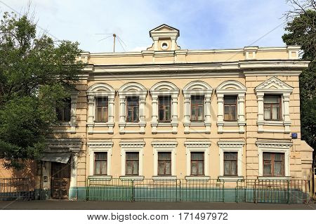 MOSCOW/ RUSSIA - AUGUST 3, 2015. The two-storey building of the 19th century in the center of Moscow, Russia