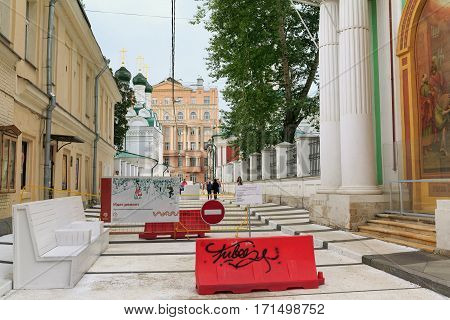 MOSCOW/ RUSSIA - JULY 17, 2015: Improvement of the pedestrian zone in historical downtown of Moscow, Russia.