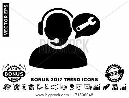 Black Operator Service Message pictograph with bonus 2017 year trend pictures. Vector illustration style is flat iconic symbols white background.