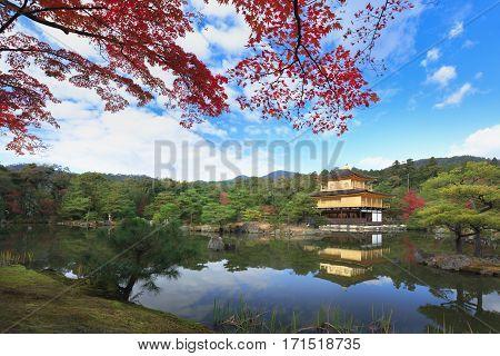 Kinkakuji Temple (The Golden Pavilion) in Kyoto Japan