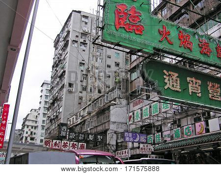 Hong Kong, China - March 23, 2003: Advertising signs in Chinese language hanging over a street in the Mongkok district