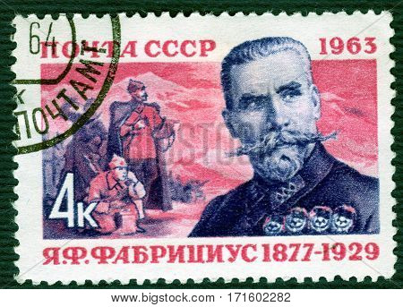USSR - CIRCA 1963: Postage stamp printed in USSR with a portrait of Y. F. Fabricius (1877-1928), Soviet military commander, from the series