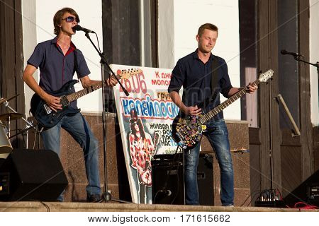 MARGANETS, UKRAINE - JUNE 26: Young unknown rock band giving concert in Marganets on National Youth Day on June 26, 2016