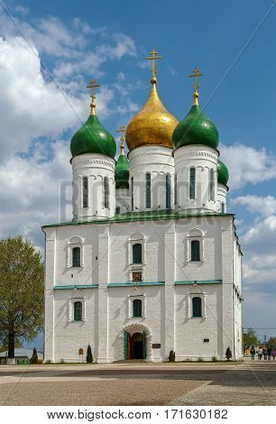Assumption Cathedral inside the Kremlin of Kolomna Russia