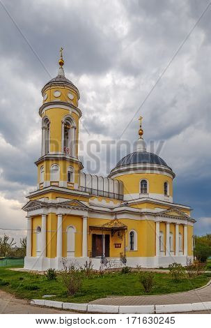 Church of the Exaltation of the Holy Cross (Holy Cross) - Orthodox church in Kolomna Kremlin Russia