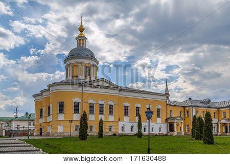 Epiphany Old Golutvin Monastery In Kolomna Russia.