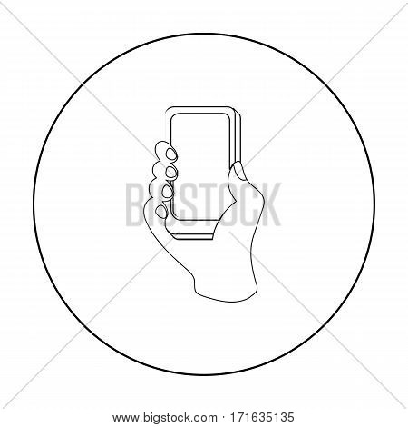 Mobile shopping online icon in outline style isolated on white background. E-commerce symbol vector illustration.
