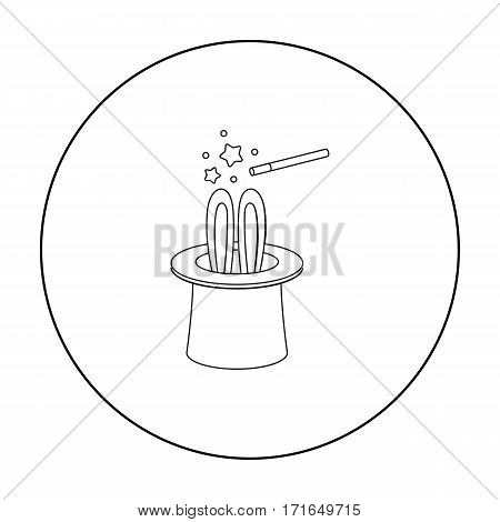 Magical hat icon in outline style isolated on white background. Circus symbol vector illustration.