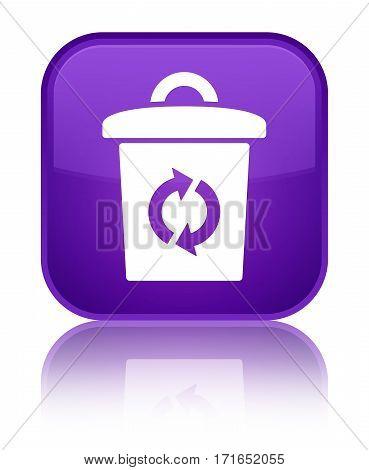 Trash Icon Shiny Purple Square Button