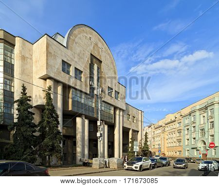 MOSCOW/ RUSSIA - MAY, 8, 2014: Canteen building of the military University in the center of Moscow, Russia.