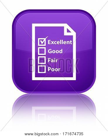 Questionnaire Icon Shiny Purple Square Button