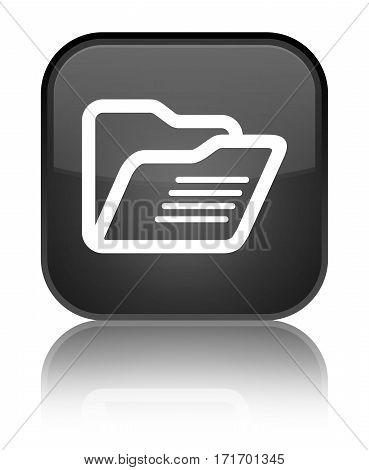Folder Icon Shiny Black Square Button