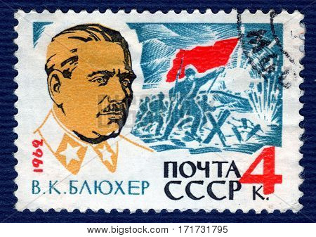USSR - CIRCA 1962: Postage stamp printed in USSR with a portrait of V. K. Blyukher (1889-1939), Soviet military commander, from the series