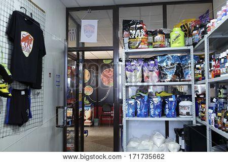 Kashira, Russia - February, 6, 2017: interior of a sport food shop in a sport club in Kashira, Russia