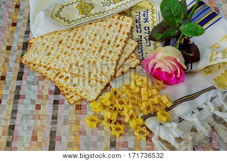 Jewish Holiday Symbol, Jewish Food Passover Jewish Passover Food Rose, Passover Jewish Holidays