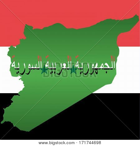 Map of the Syrian Arab Republic on the background of the flag of Syria. The inscription in Arabic means Syrian Arab Republic.