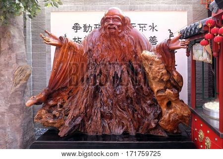 BEIJING - FEBRUARY 23: Statue on pedestal of Chinese wise man Confucius. He was a 5th century BC teacher, politician and philosopher and is widely revered across China on February 23, 2016.