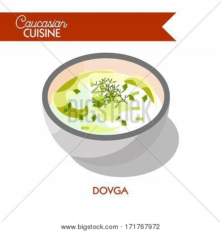 Dovga soup of Caucasian cuisine or kitchen. Vector icon sign for Azerbaijani restaurant cafe menu. Traditional yogurt cold boullion with herbs and vegetables