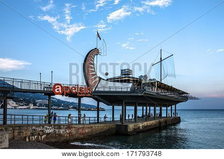 Yalta, Crimea - Jan 30, 2017: Marine cafeteria in Yalta resort seafront, Crimea, Russia