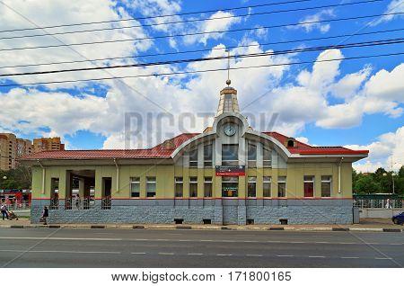 BALASHIKHA/ RUSSIA - JULY 6, 2014. Train station in city Balashikha, Moscow region, Russia.
