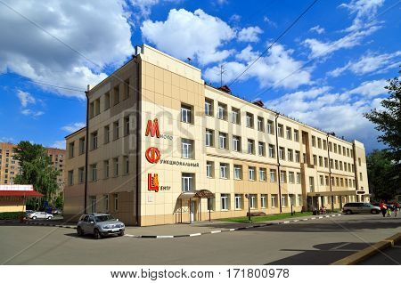 BALASHIKHA/ RUSSIA - JULY 5. Public state multipurpose center on July 5, 2014. Balashikha, Moscow region, Russia.