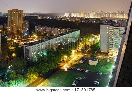 City Balashikha during the thunderstorm at night. Balashikha, Moscow region, Russia.